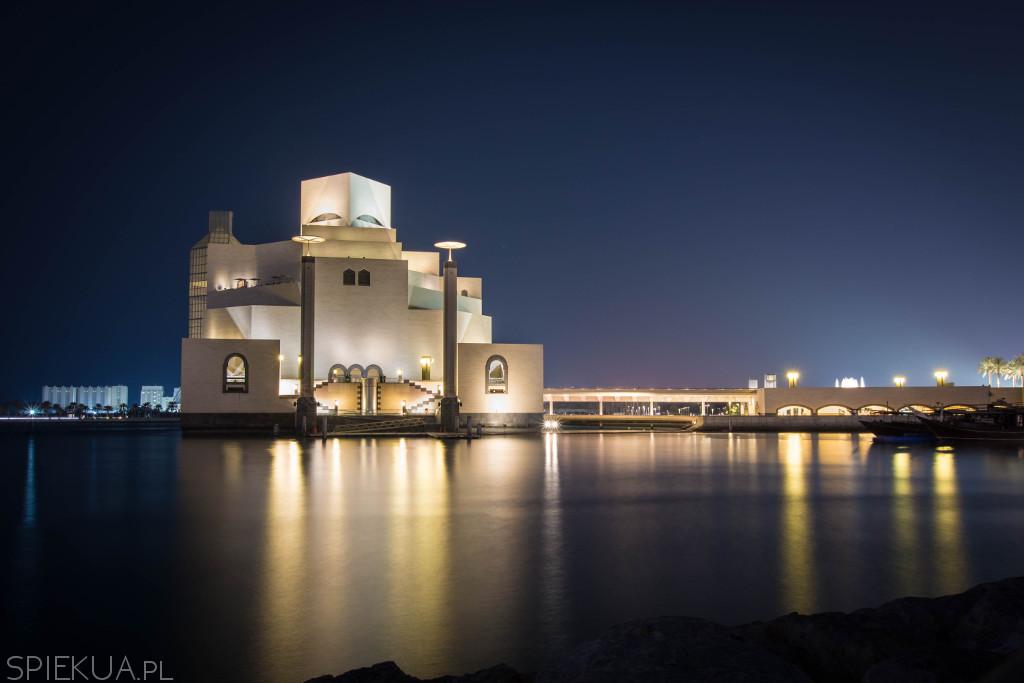 Doha museum
